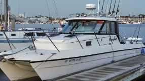 Used Boat Review:  Glacier Bay 2680 Coastal Runner