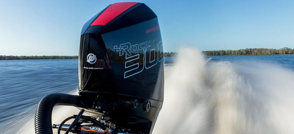 New Mercury Racing 300R Outboards Headed For Sport Cat